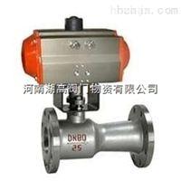 气动高温排污球阀Q641PPL