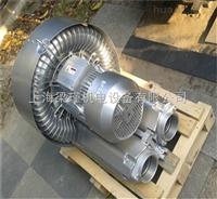 山东4KW清洗设备专用漩涡高压风机
