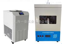 直销多用途恒温超声波提取机YJ-2000CT