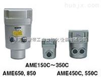 正品日本SMC超微油雾分离器,smc气动快速接头