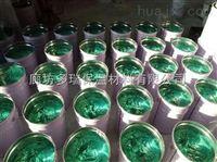 优质中温玻璃鳞片防腐胶泥  玻璃鳞片胶泥防腐原理