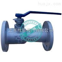 上海快速排污球阀