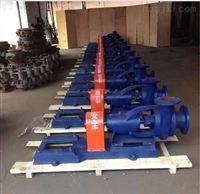 150N110冷凝泵