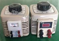 TDGC2J单相调压器(老型)