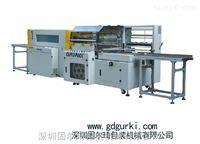深圳包膜机 全自动L型垂直上下封切收缩包装机 自动封切机