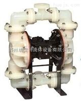 SANDPIPER塑料隔膜泵