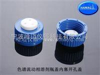 1L透明流动相溶剂瓶蓝盖试剂瓶玻璃瓶螺口瓶