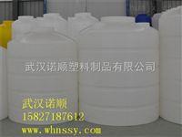 3吨水肥一体罐定制