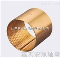 FB092青铜布孔轴承