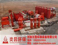 长期供应炎昌环保连续式垃圾炭化设备