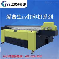 瓷砖uv打印机 大理石壁画打印机 玻璃衣柜门平板打印机