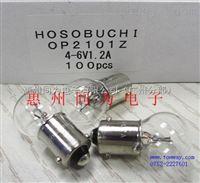 HOSOBUCHI 4-6V1.2A 纠偏光源   设备指示灯珠