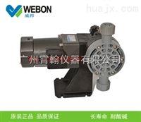 威邦WEBON,机械隔膜式计量泵,加药泵,隔膜泵,定量泵,XDF
