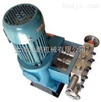 3DP-20型高压往复泵