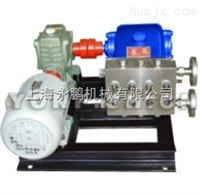 3DP-35型高压往复泵系列