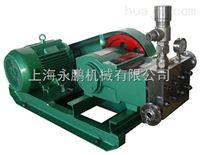 3DP-40系列高压往复泵