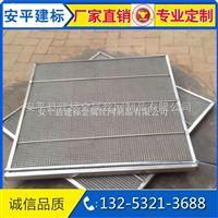 国标除沫器丝网除沫器丝网除雾器专业优质厂家定制