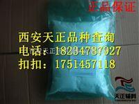 药用级苯甲酸 符合中国药典cp2015版苯甲酸厂家