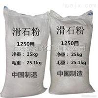 工业专用特级高白度滑石粉