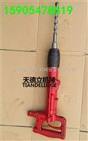 QCZ-1气动冲击钻工具 安装管道螺丝用气动冲击钻井下用防爆气钻