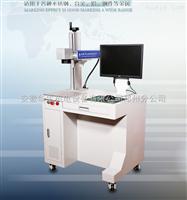 厂家特供光纤激光打标机HSMFP-20W