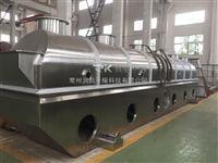 谷物振动流化床干燥机