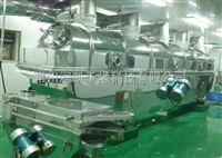 涤纶树脂振动流化床干燥机