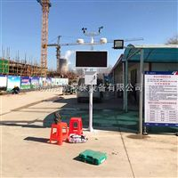 杭州厂家直销高效监测仪    扬尘在线监测仪