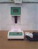 专卖LP-100D数显土壤液塑限联合测定仪厂家价格
