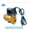 YCDF3喷泉电磁阀  音乐喷泉电磁阀 跑泉专用电磁阀 完美品质