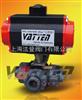 VT2DDU73G气动UPVC三通球阀、耐盐酸球阀、德国VATTEN