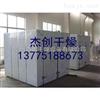 CT-C-2型CT-C系列热风循环烘箱