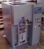 DFG-2全自动包装机、粉末包装机、特种物料包装机