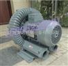旋涡高压气泵/环形真空气泵;台湾高压气泵