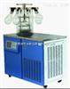 知信ZX-27S冷冻干燥机