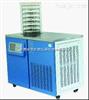 知信ZX-方仓冷冻干燥机