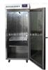 知信ZX层析实验冷柜
