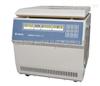 知信H3021D高速台式离心机