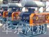 HDSR50-300沼气增压机  沼气增压泵