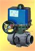 VT2CEU73G电动塑料球阀、电动UPVC球阀、