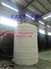 立式、卧式废水储液罐 化学品存放罐