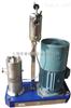 ER2000聚氨酯研磨分散机