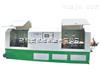 焊锡丝挤压机,焊锡丝油压机,焊锡丝压机,挤压机厂家