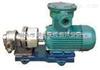 KCBC-18.3供应鹏展KCBC系列不锈钢磁力泵