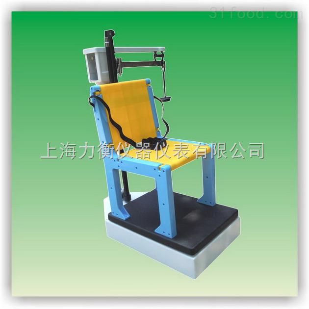 RGT-50-RT機械兒童秤,標尺兒童秤