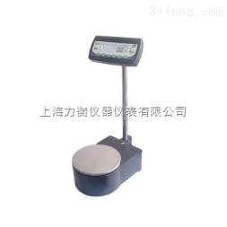 ES-P5K专业油漆秤