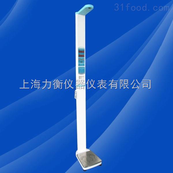 HGM-16上海打印超声波身高体重秤