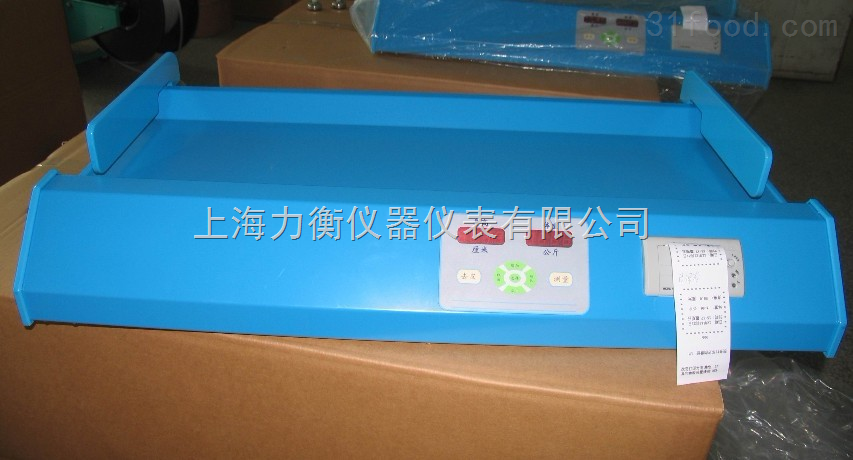 0-1歲打印電子嬰兒秤